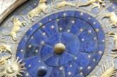 Какво Ви вещаят звездите за месец февруари – пълен хороскоп за всички зодии
