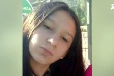 Издирват 14-годишно момиче, изчезнало на 2 януари в Бяла