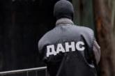 Шестима обвинени за финансиране на терористи след мащабната спецакция