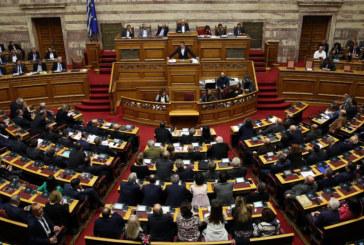 Гърция призна името Северна Македония