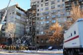 След взрива в жилищен блок в Русия! Броят на жертвите расте