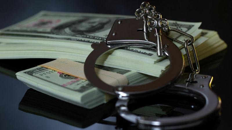 Българка арестувана в Лондон заради измама за 2 млрд. долара