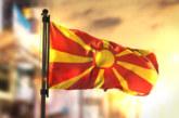 Македония избира президент на 21 април