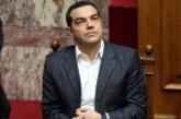 Гърция започва процедурите за ратификация на Преспанското споразумение