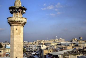Американски военнослужещи загинaха при взрив в Сирия