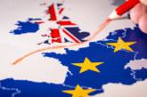 Британският парламент гласува план Б за Brexit на 29 януари