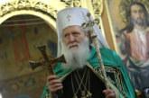 Позицията на БПЦ за македонската църква след окончателното приемане на името