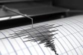 Земетресение разлюля Централна Италия