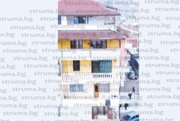 """14 апартамента обявени за публична продан в Сандански още с настъпването на новата година, на търг и имотите на фалиралата """"Хидрострой юг – 97"""""""
