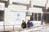 Авария остави без ток ДАИ – Благоевград,  50 мераклии за шофьорски книжки чакаха повече от час за изпит