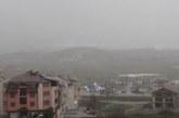Опасно мръсен въздух в Благоевград