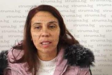 Председателката на камарата в Кюстендил Д. Стоянова: Занаятчиите в областта изчезват заради демографията, тромавото законодателство и агресивния внос на ментета