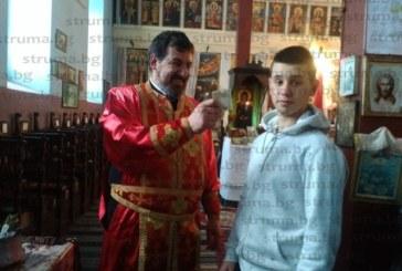14-г. спечели борбата за кръста в Бистрица