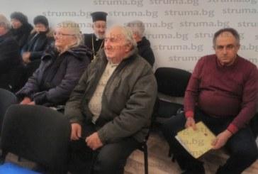 """В присъствието на протестиращите срещу депото в Джерман общинските съветници дадоха """"зелена светлина"""" на проекта за 77 млн. лв."""