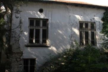 Събарят бившето общежитие в   Околийската къща, ще строят културен   институт по проект за 1 млн. лв.
