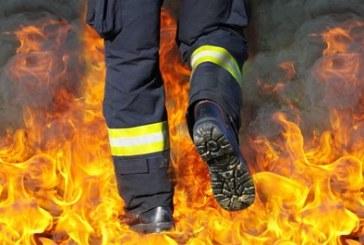 Семейство изгоря в пожар в навечерието на Нова година
