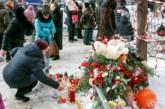 По 1 милион рубли получават семействата на загиналите в Магнитогорск