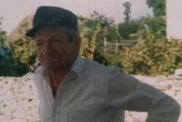 Издирват млада майка и мъж от Гоцеделчевско