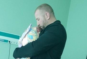 Динко стана татко