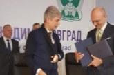 Сърбия получи три петиции от жители на Кюстендилско, отрече да има тежки метали в река Драговищица