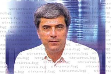 """Строителният предприемач и бивш лидер на """"Атака"""" в Дупница М. Стойнев се връща в политиката като зам. председател на партия """"Целокупна България"""""""