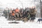 Половин тон дивечово месо изхвърлят ловците от санданското село Струма, заразено е с трихинелоза