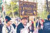 """СКАНДАЛ! Сурвакарската група на село Брежани със """"Сребърна маска"""" от маскарадния фестивал в Перник, недоволни от класирането заплашиха с бойкот, шефът на журито"""