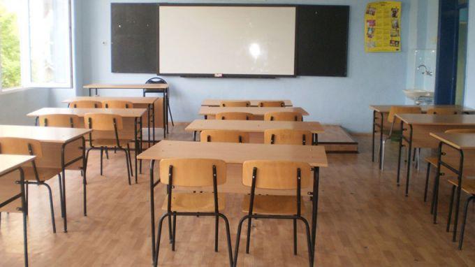 Учениците в Благоевград няма да учат на 4 февруари