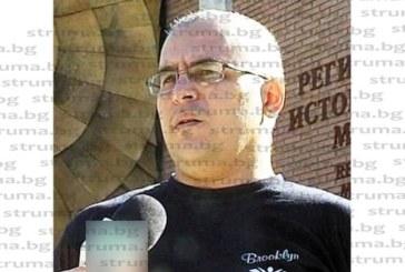 """Нова """"мина"""" гръмна В екипа """"Камбитов""""! Законно ли е назначението на К. Алексиев за временен шеф на музея, след като е и председател на НПО"""