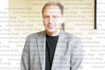 Зам. кметът на Хаджидимово Д. Баханов натопен за конфликт на интереси, шефът му Л. Терзиев решава дали да го уволни