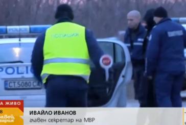 Главният секретар на МВР: Установена е самоличността на издирвания мъж от преследваната кола