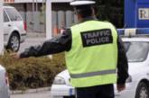 Знак капан за шофьорите дебне на всеки 3 километра!