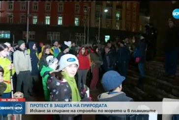 Природозащитници на протест пред Министерския съвет