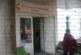 Търсят 14 лекари за Спешен център – Кюстендил, за да не дават медици по 19 дежурства на ден