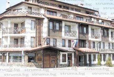 """Продават хотели, басейни, фитнес зали… на фирми, длъжници на община Банско, за два месеца цената на """"Бъндерица"""" падна със 160 000 лв."""