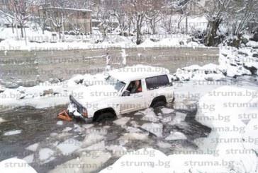 Кметът на Бистрица превърна джипа си в ледоразбивач, за да подготви терен за Йордановден