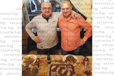 Братя близнаци събраха в Сандански на 60-г. юбилей приятели от гимназията и роднини