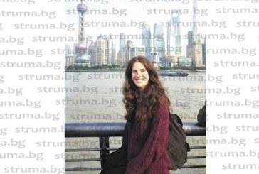 Антония Радичева от Симитли учи китайски в старата столица Нанкин: Храната тук е евтина, 7 души могат да похапват на стойността на 50 лв. в ресторант, местните студенти учат здраво, държат на марковия външен вид…