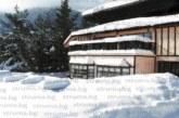 Затвориха хотел в Паничище заради липса на клиенти