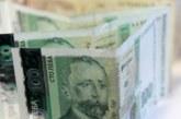 Кабинетът с нова наредба за заплатите на държавните служители