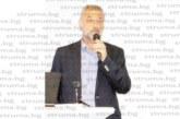 СИЛНА КАРТА! БСП навива индустриалеца инж. Сашо Въжаров за кандидат-кмет на Благоевград наесен
