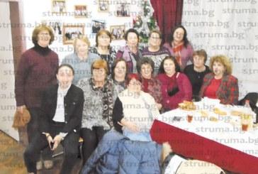 С шампанско и много песни рускините от Дупница празнуваха Стара Нова година