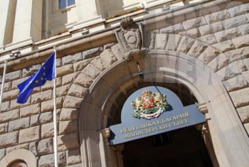 Правителството отмени решението за строеж на втори лифт в Банско