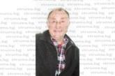 """Топсделка! Д. Данчов продаде РМА """"Стримон"""" за над 1 млн. лв. на частния колеж на О. Стоичкова и В. Китанов"""