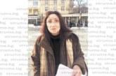 Учителката по рисуване в СОУ – Симитли Сл. Стойнева-Тануши: Заради обещано на друг място директорката Т. Янкова 3 месеца ме мачка, унижава ме пред ученици и колеги, притиска ме сама да напусна