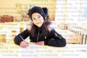 Ученичка от ПГ по МСС в Разлог на национално състезание по английски език