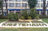 Новият изборен закон отряза жителите на 10 села в Кюстендилско от шанса сами да си изберат кмет