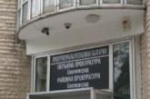 Прокуратурата в Благоевград погна управител на дружество за данъчно престъпление