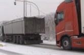 """Гърция не пуска камионите през """"Кулата"""", спират тировете при Благоевград"""