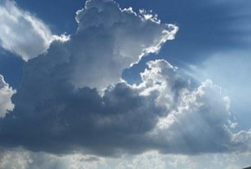 Облаци и сляб вятър, максималните температури между 0° и 5°